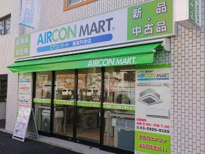 栃木県担当店舗画像1